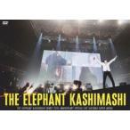 エレファントカシマシ デビュー25周年記念 SPECIAL LIVE さいたまスーパーアリーナ(通常盤)(DVD)
