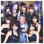 SDN48/口説きながら麻布十番 duet with みのもんた(Type A/CD+DVD ※カムジャタン慕情 MUSIC VIDEO他収録)(CD)