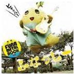 ふなっしー/ふな ふな ふなっしー♪ 〜ふなっしー公式テーマソング〜(初回限定盤/CD+DVD)(CD)
