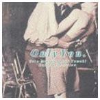 安全地帯/松井五郎プロデュース バラードコレクション: オンリー・ユー(CD)