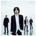 エレファントカシマシ/STARTING OVER(通常盤)(CD)