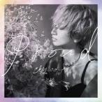 Ms.OOJA/PROUD(通常盤)(CD)