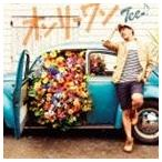 Tee/オンリーワン(CD)