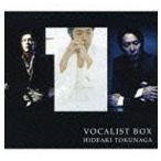 徳永英明/徳永英明 ヴォーカリスト BOX(初回プレス限定盤A) ※アンコールプレス(CD)画像