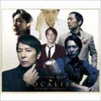 徳永英明/オールタイム・ベスト ヴォーカリスト(初回限定盤/2CD+DVD)(CD)