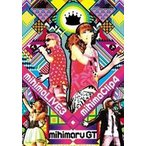 mihimaru GT/mihimaLive 3〜University of mihimaru GT☆mihimalogy 実践講座!!アリーナSPECIAL〜&mihimaclip4(初回生産限定) [DVD]