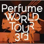 Perfume WORLD TOUR 3rd [DVD]