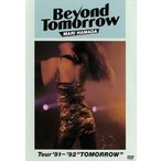 "浜田麻里/BEYOND TOMORROW Tour'91〜'92 ""TOMORROW""(DVD)"