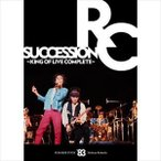 RCサクセション/SUMMER TOUR'83 渋谷公会堂 〜KING OF LIVE COMPLETE〜(通常盤)(DVD)