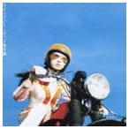 インディゴ地平線(CD)