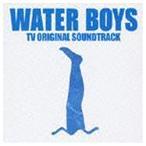 (オリジナル・サウンドトラック) フジテレビ系ドラマ WATER BOYS TVオリジナル・サウンドトラック(CD)