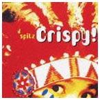 Crispy!(SHM-CD)