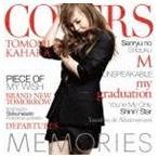 華原朋美 / MEMORIES -Kahara Covers-(通常盤) [CD]