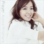 平原綾香/Prayer(CD)