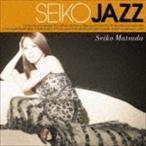 松田聖子/SEIKO JAZZ(通常盤)(CD)