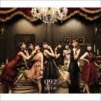 HKT48/092(TYPE-D/2CD+2DVD)(CD)