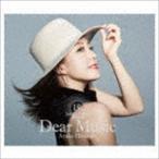 平原綾香/Dear Music 15th Anniversary Album(CD)