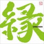 GReeeeN/縁(通常盤)(CD)