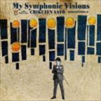 佐藤竹善/My Symphonic Visions 〜CORNERSTONES 6〜 feat.新日本フィルハーモニー交響楽団(CD)