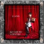 「山崎育三郎 / I LAND(通常盤) [CD]」の画像