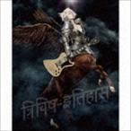 椎名林檎 / 三毒史(初回限定生産盤) [CD]