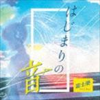 富士葵 / タイトル未定(初回限定盤/CD+DVD) [CD]