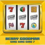 ベリーグッドマン / SING SING SING 7(初回限定盤B) [CD]