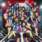 HKT48/最高かよ(TYPE-A/CD+DVD)(CD)