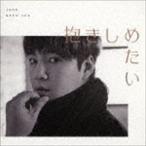 チャン・グンソク/抱きしめたい(初回限定盤B)(CD)