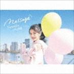 井上苑子 / メッセージ(初回限定LIVE DVD盤/CD+DVD) [CD]