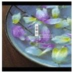 小椋佳/小椋佳〜自分史ベスト35 35th Anniversary スペシャル・ベスト・アルバム(CD)
