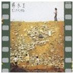 井上陽水/陽水II センチメンタル(SHM-CD)(CD)