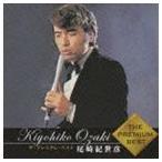尾崎紀世彦/ザ・プレミアム・ベスト 尾崎紀世彦(SHM-CD)(CD)