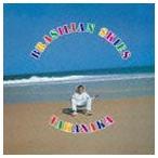 高中正義/BRASILIAN SKIES(SHM-CD)(CD)
