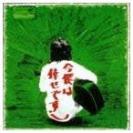 沢田研二/Julie IV 今 僕は倖せです(SHM-CD)(CD)