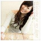 井上昌己/Welcome to my home 〜25th Anniversary PRIVATE SELECTION〜(CD)