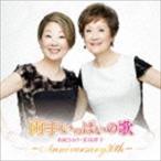 由紀さおり 安田祥子/両手いっぱいの歌 〜ANNIVERSARY30th〜(CD)