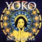 高橋洋子/YOKO SINGS FOREVER(CD)
