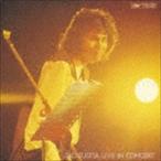 杉田二郎/長い旅のはじまる前に/ライヴ・イン・コンサート(CD)