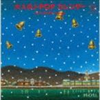 大人のJ-POPカレンダー 365 Radio Songs 12月 故郷(CD)