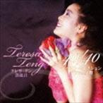 テレサ・テン[〓麗君]/テレサ・テン 40/40 〜ベスト・セレクション(初回限定デラックス盤/2CD+DVD)(CD)