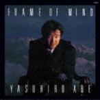 FRAME OF MIND CD UPCY-9897