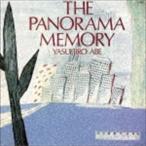 THE PANORAMA MEMORY  1/CD/UPCY-9901