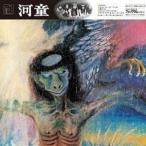 ミッキー・カーティスと侍 / 河童(限定盤) [レコード]