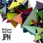Perfume/Perfume 3rd Tour JPN(Blu-ray)