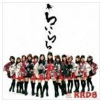 KRD8/らいらら/キミとの未来/恋セヨ乙女(CD)