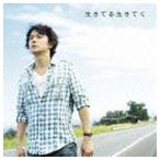福山雅治/生きてる生きてく(通常盤)(CD)
