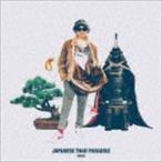 SOCKS/JAPANESE THAN PARADISE(CD)