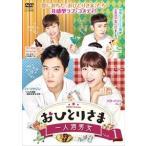 おひとりさま〜一人酒男女〜 DVD-BOX1(DVD)