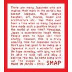 SMAP/LIVE MIJ [DVD]